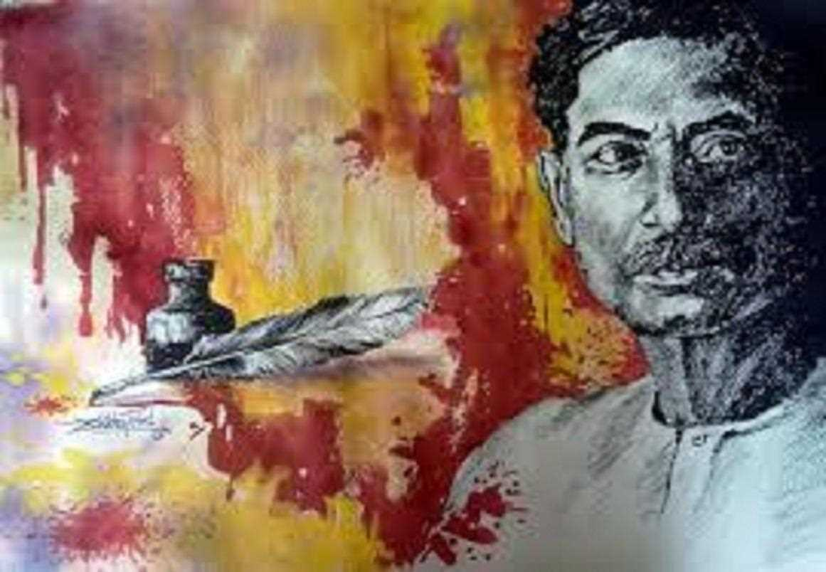 What was the real name of Premchand ?