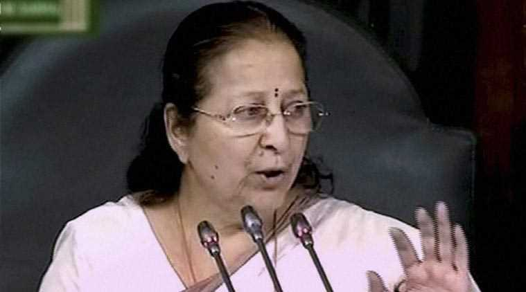 Who is the present Speaker of the Lok Sabha?