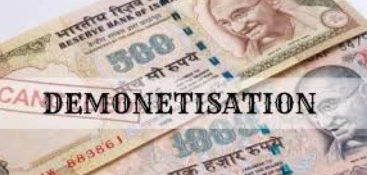 What is Demonetization?