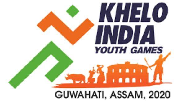 Which city will host the 2020 Khelo India Youth Games?