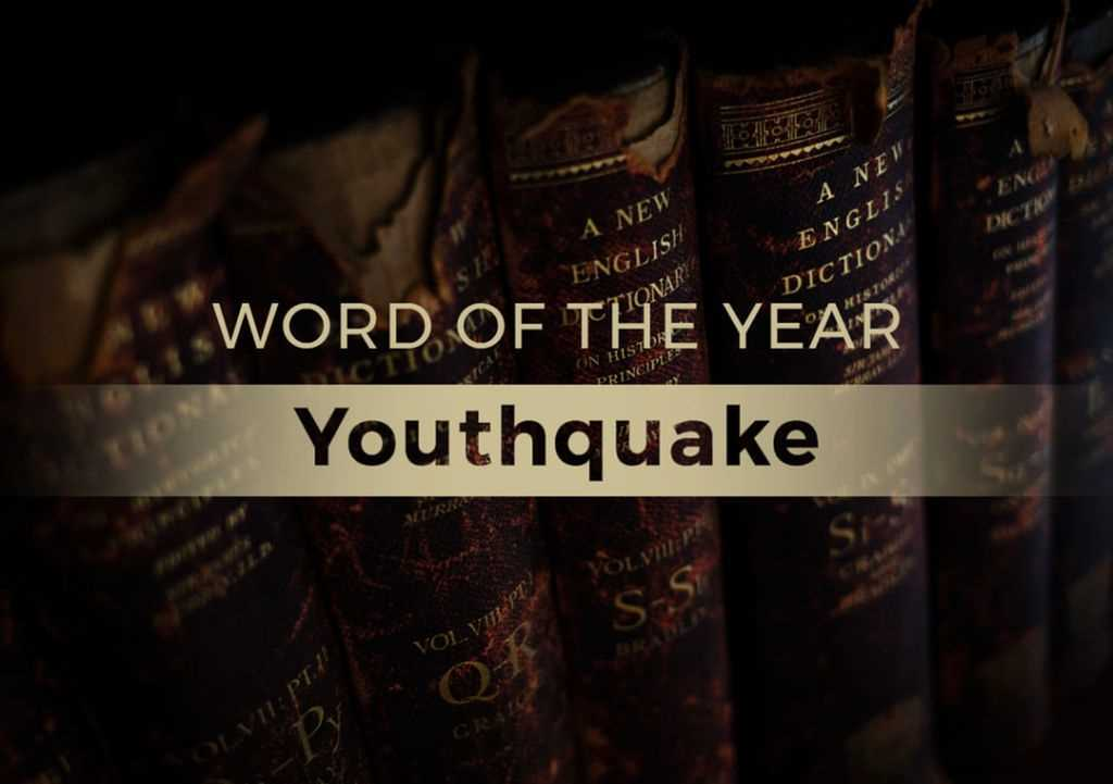 Which word was declared as 2017's Word of the Year by Oxford Dictionary?