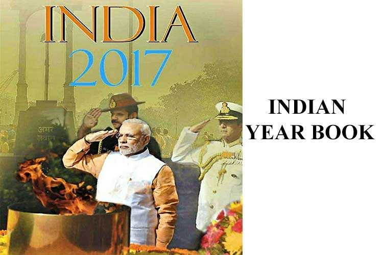 Who is the writer of India 2017 Yearbook?