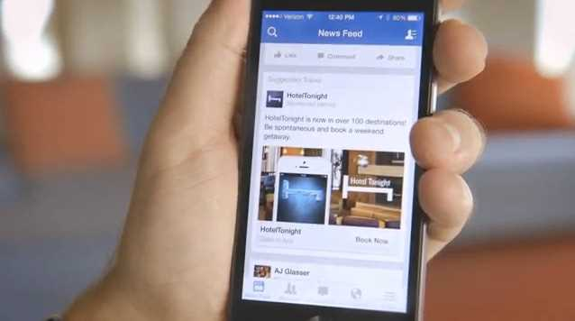 What are the latest updates in Facebook?