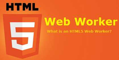 Explain, How to perform heavy task in the background using HTML5 and JavaScript?