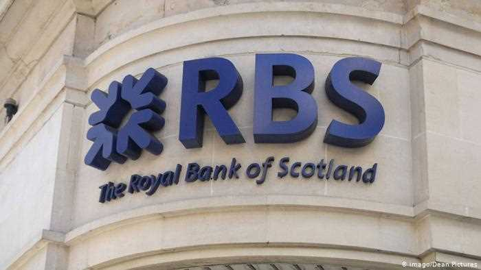 Which bank has recently shut down its operation in India?