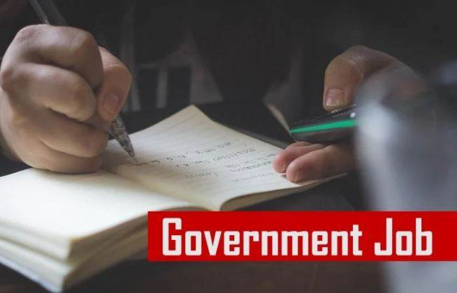 why government employees get high salary not private in india