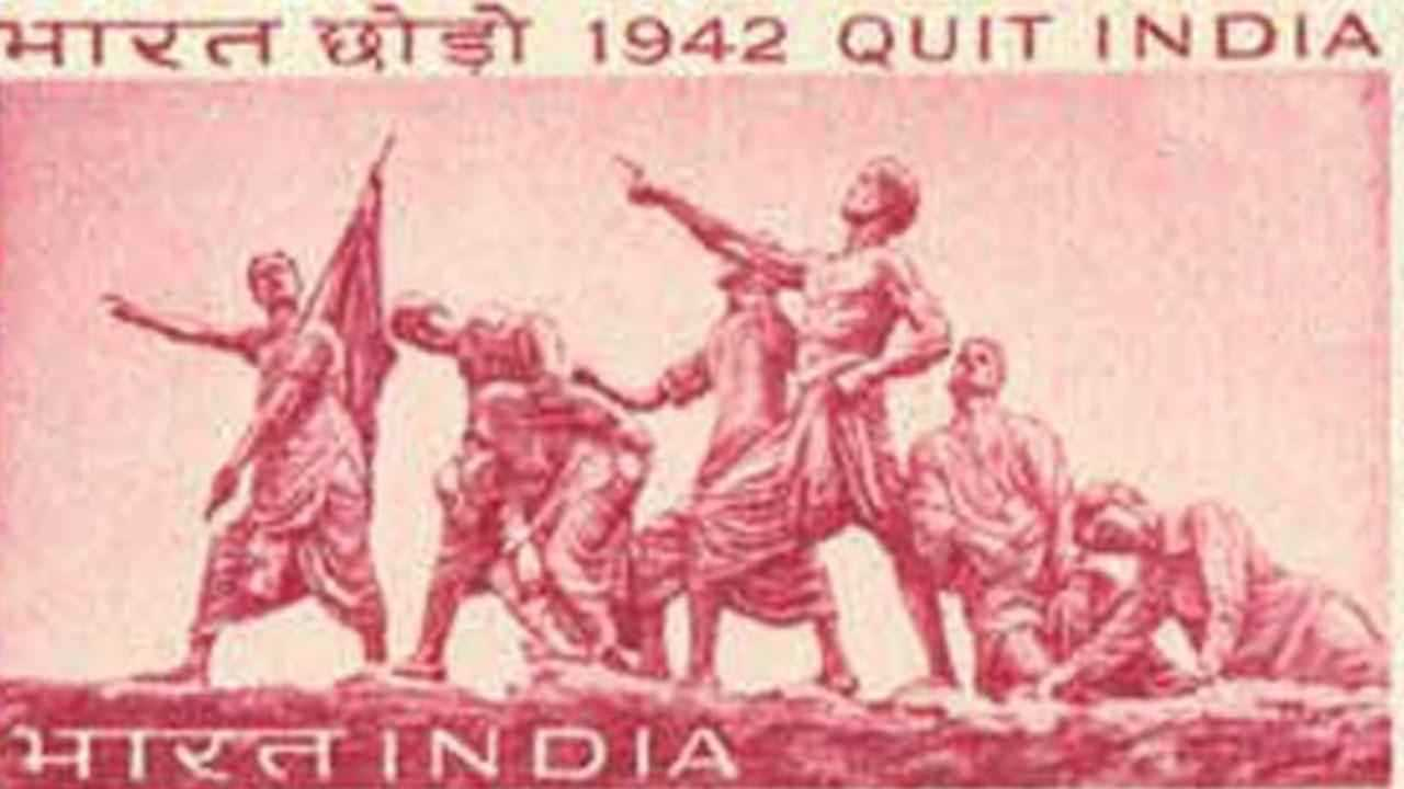Where did the Congress Working committee first accept the idea of the Quit India Movement?