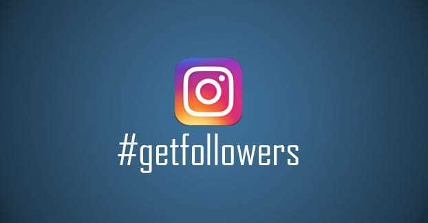 How can I get more followers on Instagram without buying followers, or using apps?