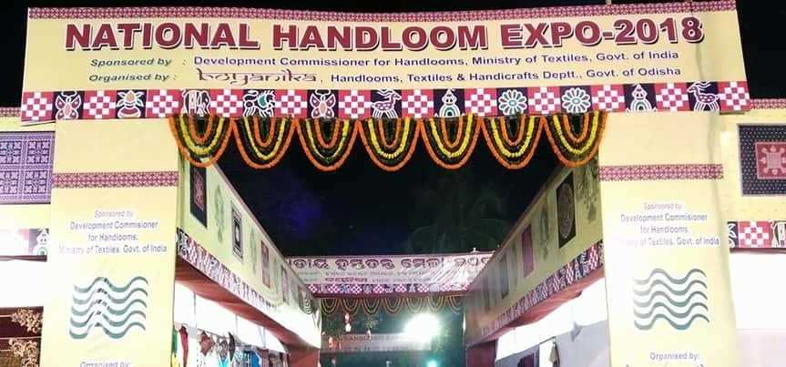 Which state is hosting the 2018 National Handloom Expo (NHE)?
