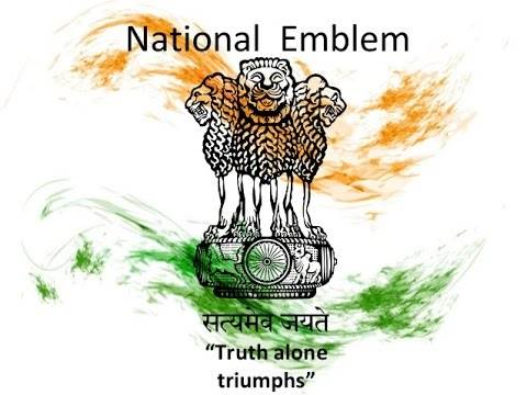 what do you know about national emblem of India?