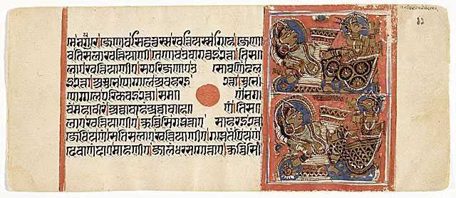 Who is the writer of the 'Kalpasutra'?