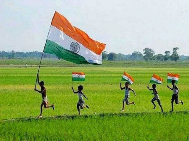 detail the importance of national flag of India.