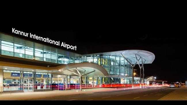 Which state has the highest number of International Airports in India?