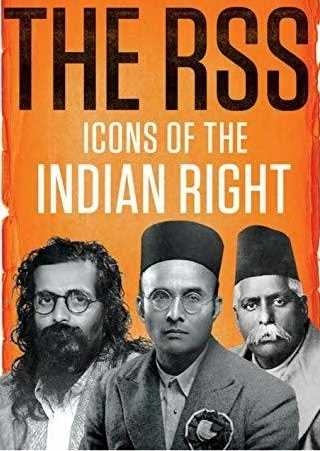 When was the RSS established in India ?