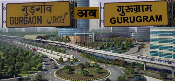 In which State does Gurugram located?