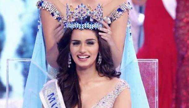 Who won Miss World 2017?