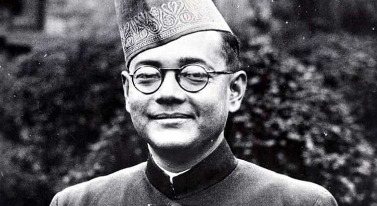 Is Subhash Chandra Bose overrated?